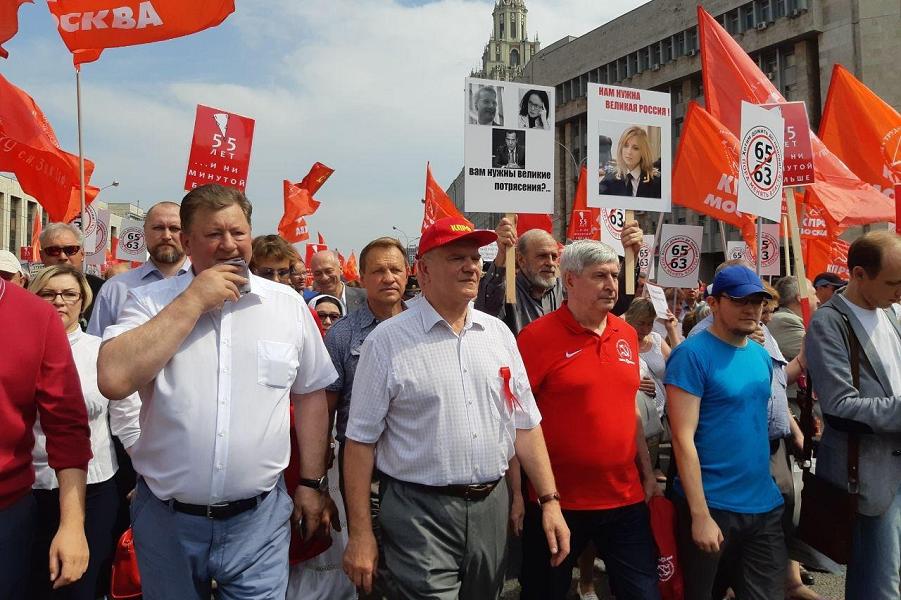 Зюганов на пенсионном митинге КПРФ, 28.07.2018.png
