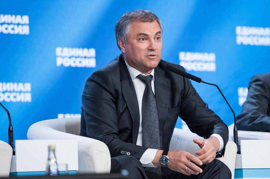Вячеслав Володин.png