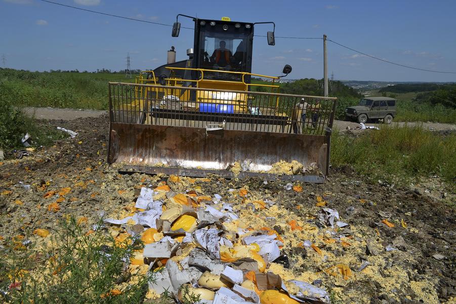 Уничтожение санкционки, 13.08.2015.png