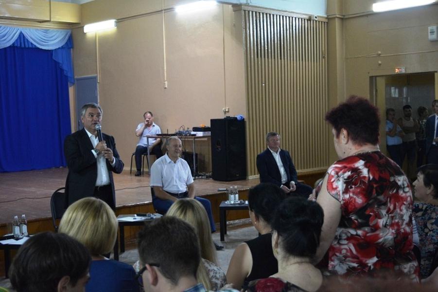Володин в Саратове говорит о пенсиях,12.08.18.png