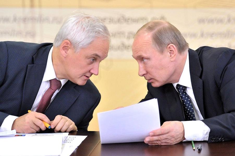 Белоусов и Силуанов.png