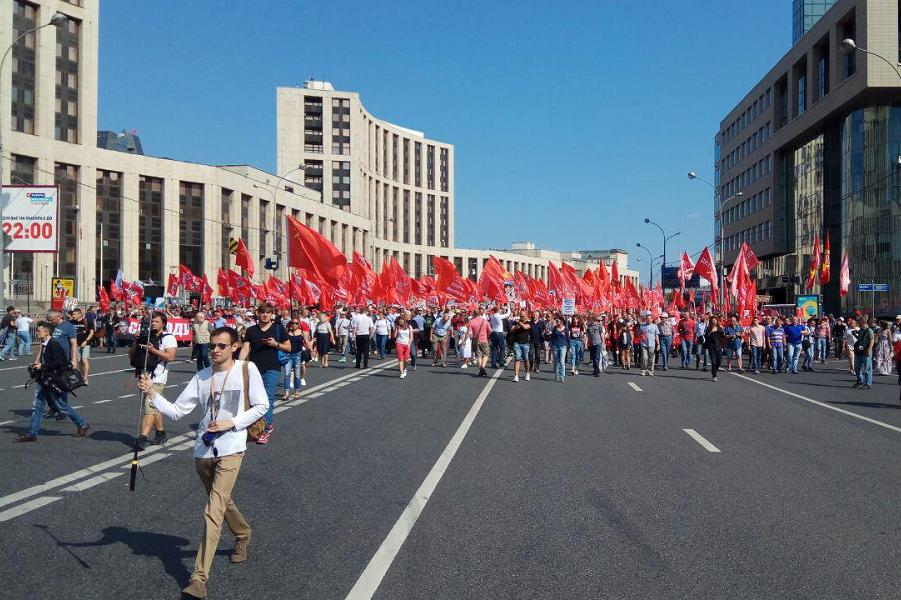 Коммунисты на Сахарова в Москве, 2.09.18.png