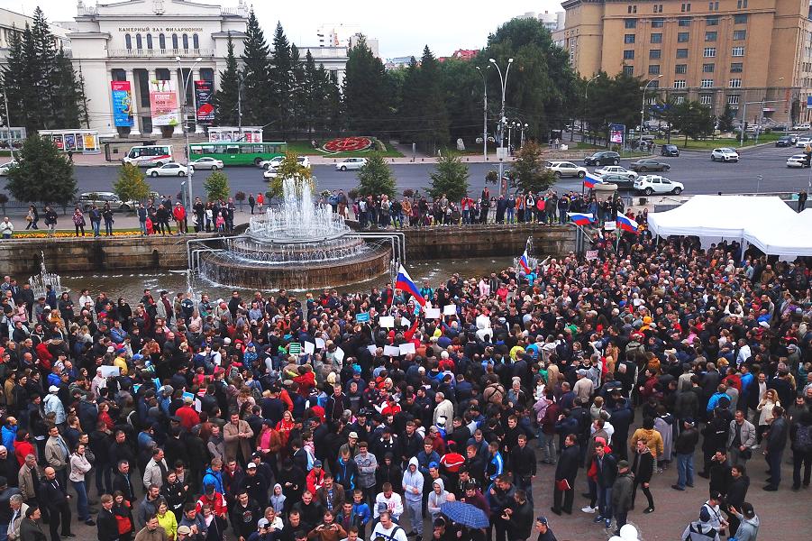 Несогласованный митинг 9.09.18 в Новосибирске.png