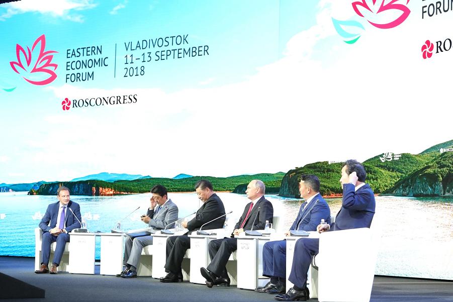 Лидеры Японии, Китая, России, Монголии и Южной Кореи на ВЭФ-2018, 12.09.18.png
