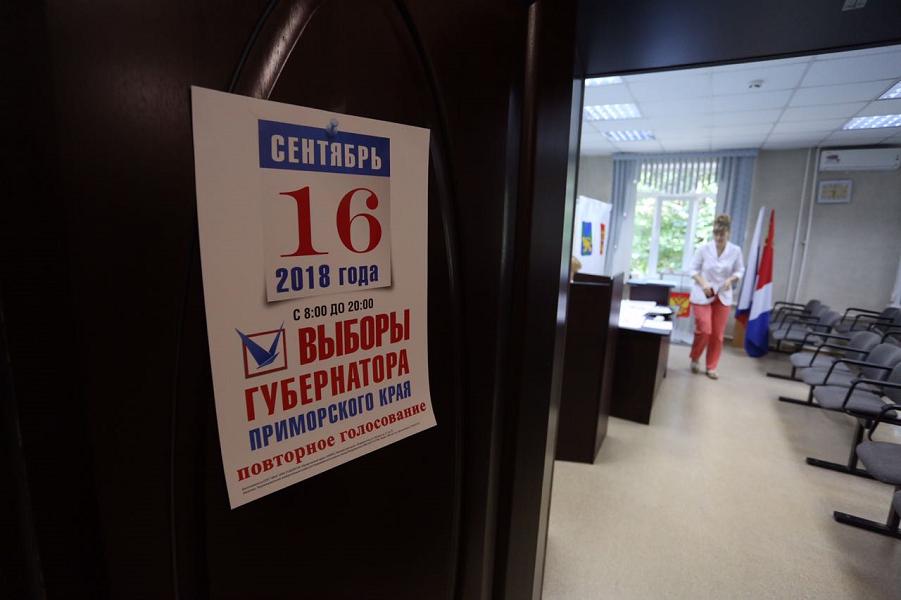 Выборы в Приморье, второй тур 16 сентября 2018.png