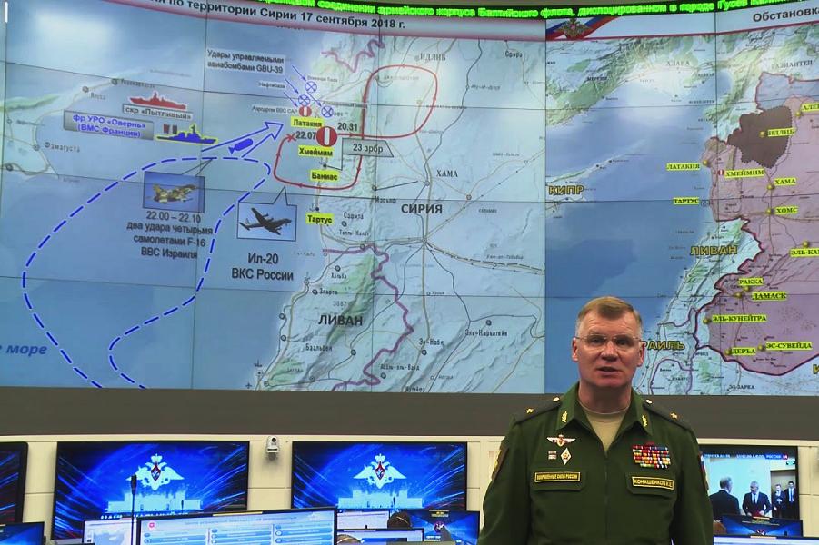 Конашенков рассказывает о гибели Ил-20, 18.09.18.png