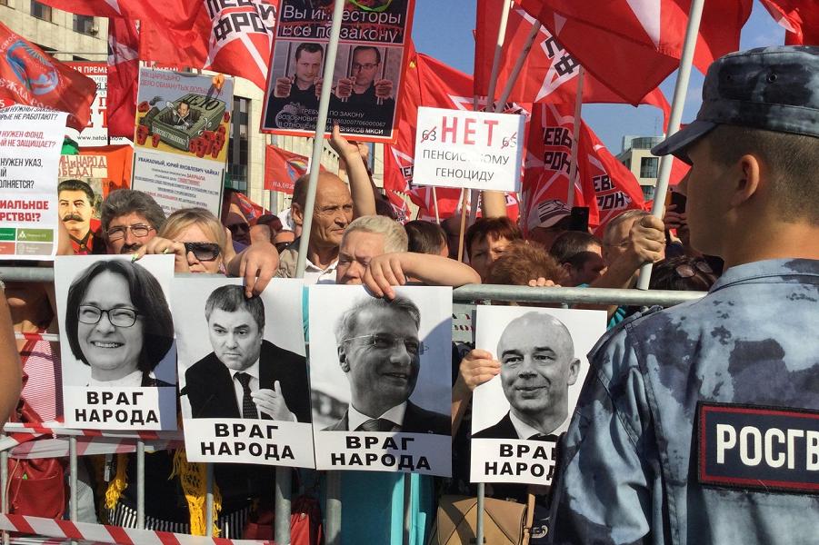 Митинг КПРФ в Москве 22 сентября на СаÑарова.png