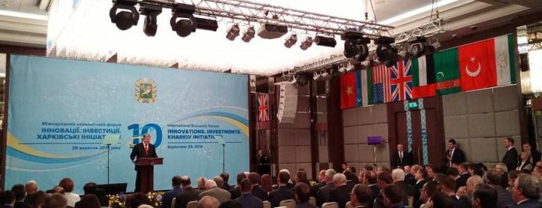 Порошенко в Харькове на форуме-2, 29.09.18.jpeg