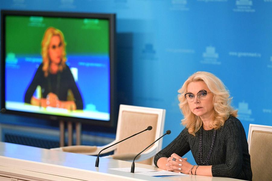 Вице-премьер Татьяна Голикова.png