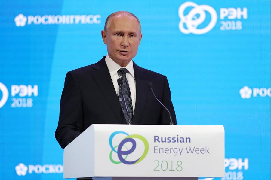 Путин на Форуме Российская Энергетическая неделя, 3.10.18.png