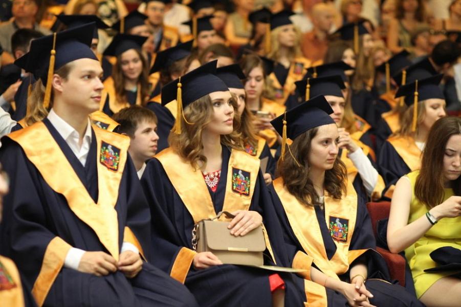 Высшее образование.png