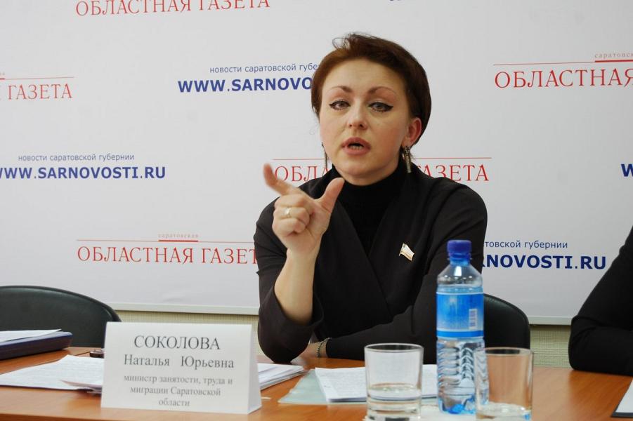 министр труда Саратовской области Наталья Соколова.png