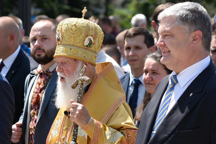 Патриарх Варфоломей и президент Порошенко.png