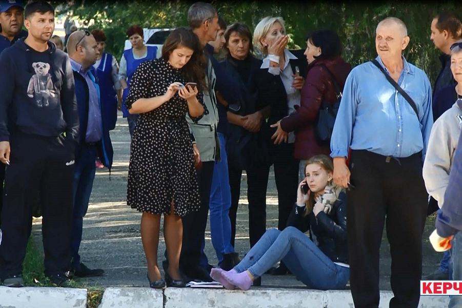 Трагедия в Керчи, 17.10.2018.png