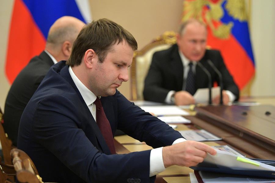 Министр экономического развития Максим Орешкин во время совещания, 16.10.18.png