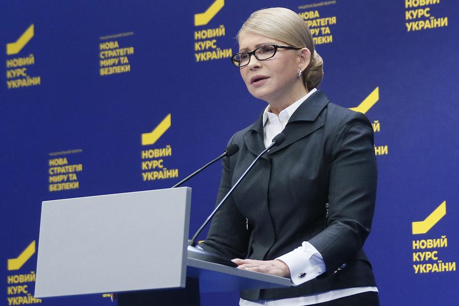 Юлия Тимошенко, лидер Батькивщины.png
