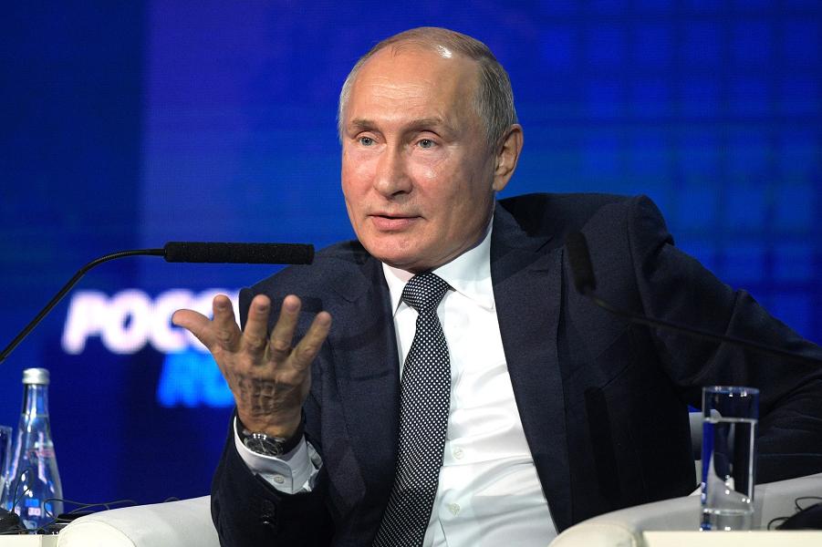 Путин на инвестфоруме Россия зовет!, 28.11.18.png