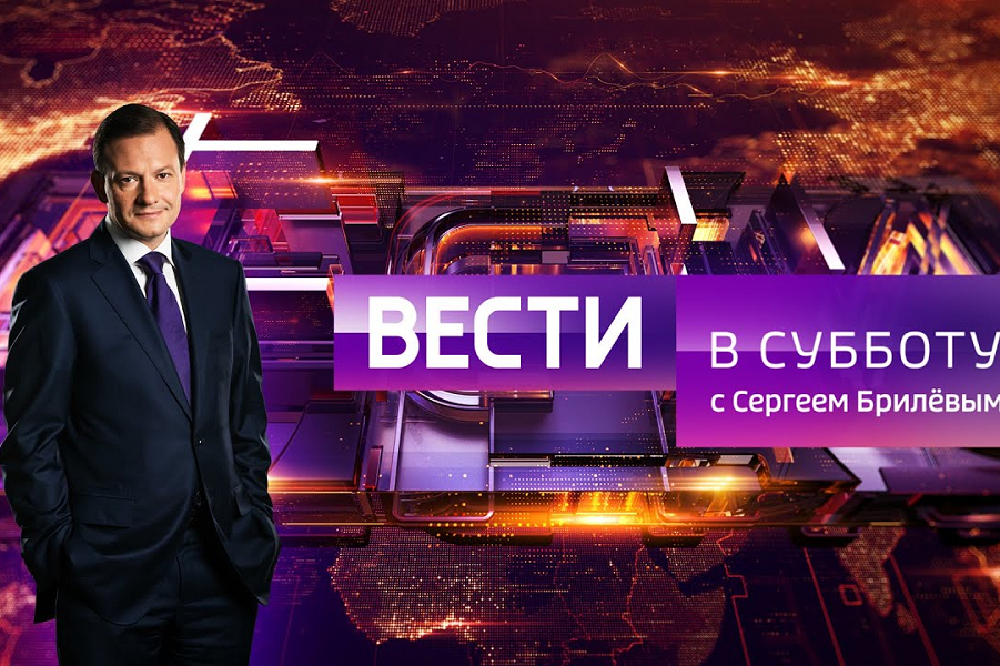 Сергей Брилев.png