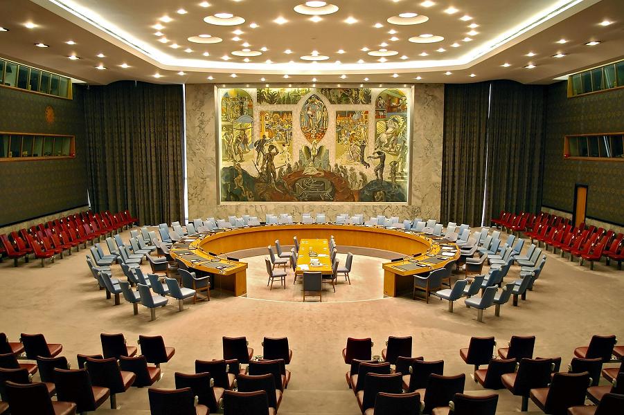 Зал заседаний СБ ООН.png