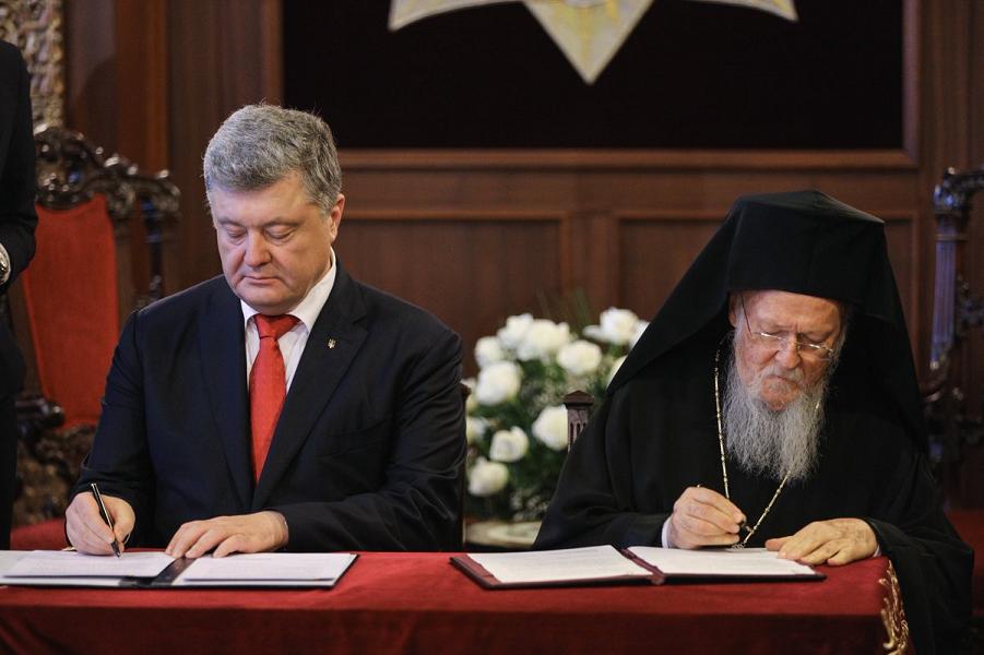 президент Порошенко у патриарха Варфоломея-1.png