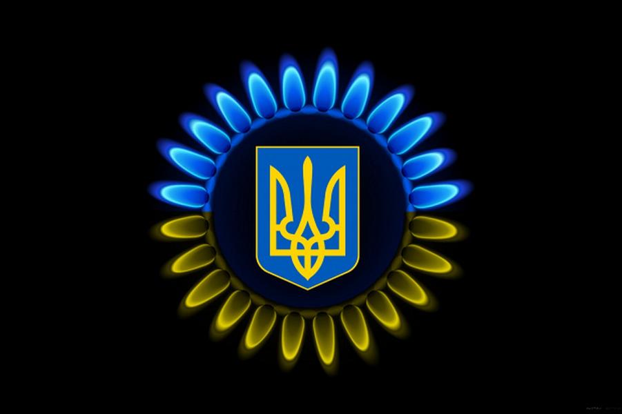 Газ для Украины.png