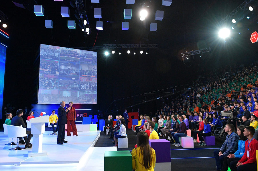 Всероссийский форум профессиональной навигации ПроеКТОриЯ, 13.12.18-1.png