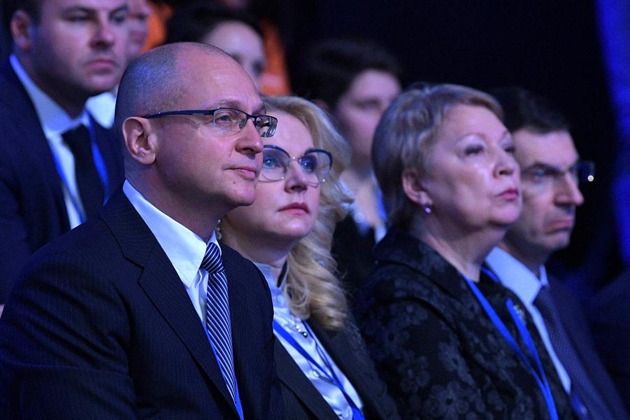 Всероссийский форум профессиональной навигации ПроеКТОриЯ, 13.12.18-2.png