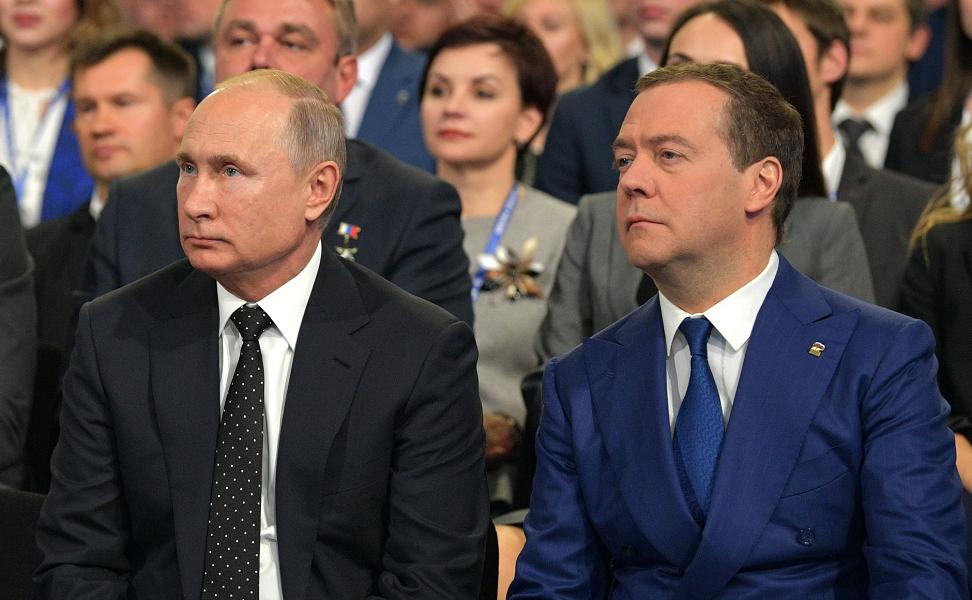 Путин на XVIII съезде Единой России-3, 8.12.18.png