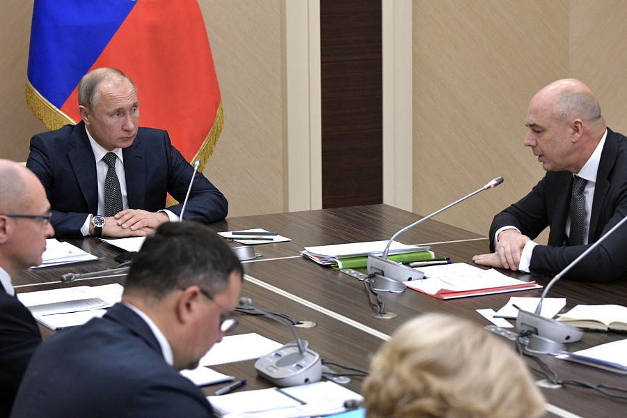 Совещание с членами правительства, 28.11.18, Ново-Огарево.png