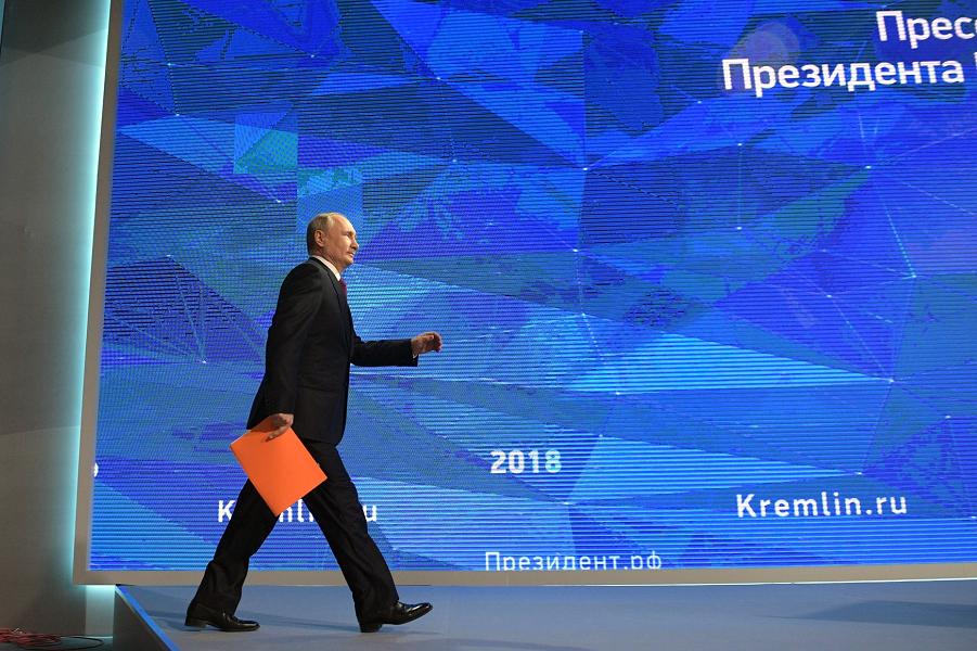 Большая пресс-конференция президента Путина, 20.12.18.png