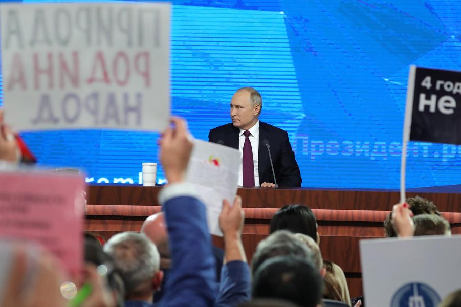 Большая пресс-конференция президента Путина-3, 20.12.18.png