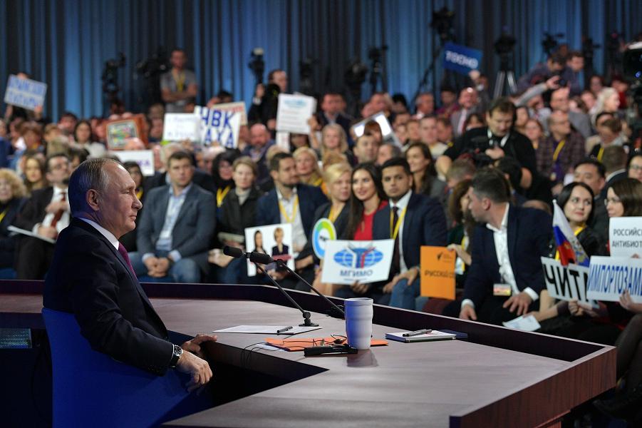 Большая пресс-конференция президента Путина-6, 20.12.18.png