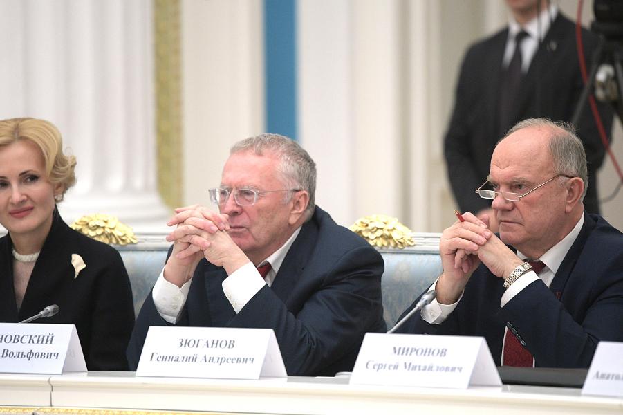 Встреча президента Путина с руководством Совета Федерации и Государственной Думы, 25.12.18.png