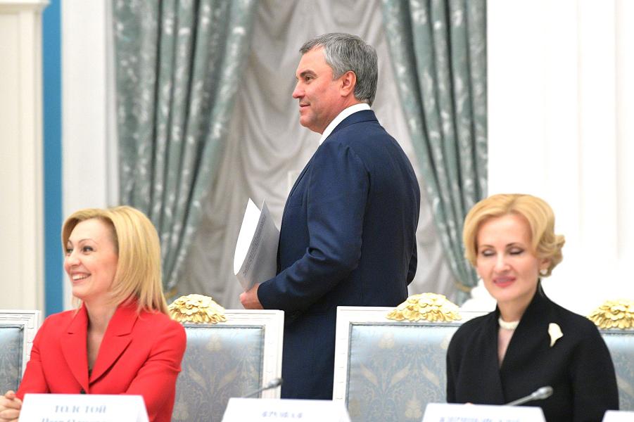 Встреча президента Путина с руководством Совета Федерации и Государственной Думы-1, 25.12.18.png