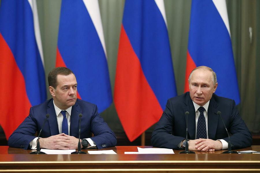 Встреча Путина с правительством Медведева, Фейсбук Медведева-3, 26.12.18.png