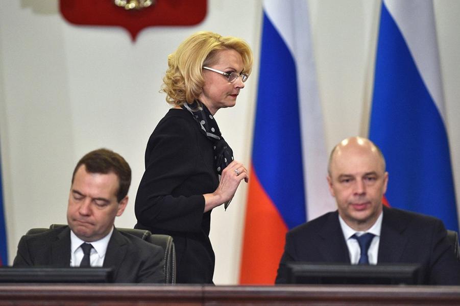 Медведев, Силуанов, Голикова.png