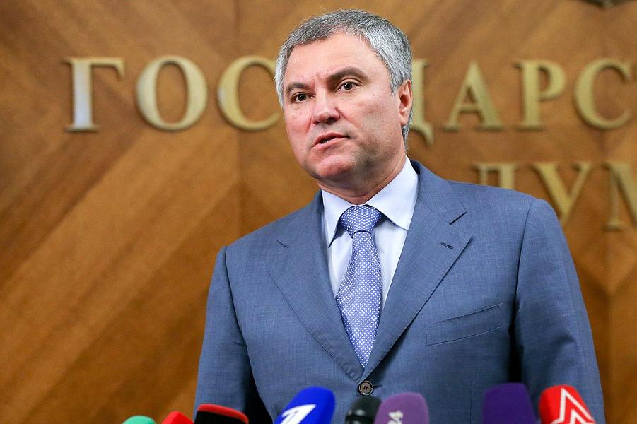 Вячеслав Володин, председатель ГД.png