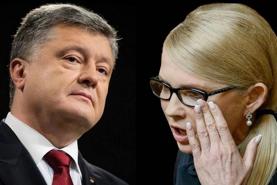 Порошенко против Тимошенко.png