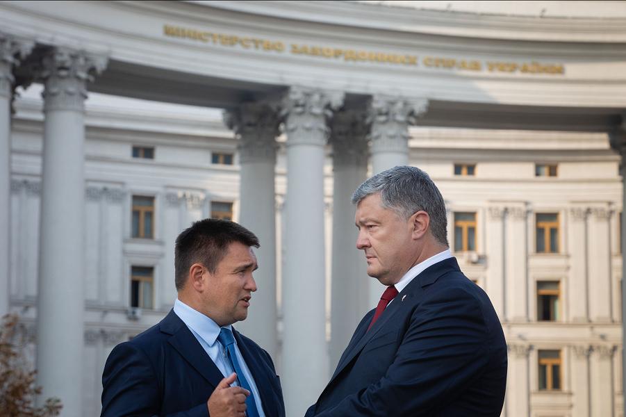 Климкин и Порошенко.png