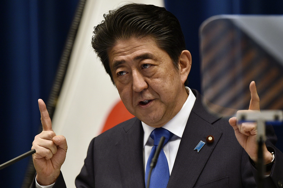 Синдзо Абэ, премьер-министр Японии.png