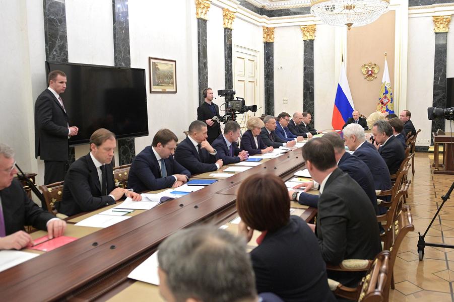 Совещание президента с членами правительства 16.01.19.png