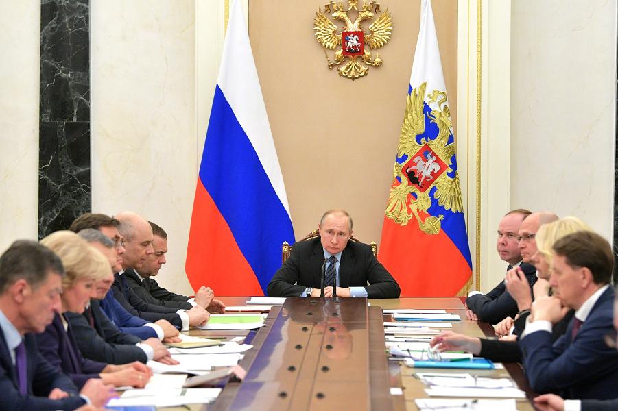 Совещание президента с членами правительства, 16.01.19.png
