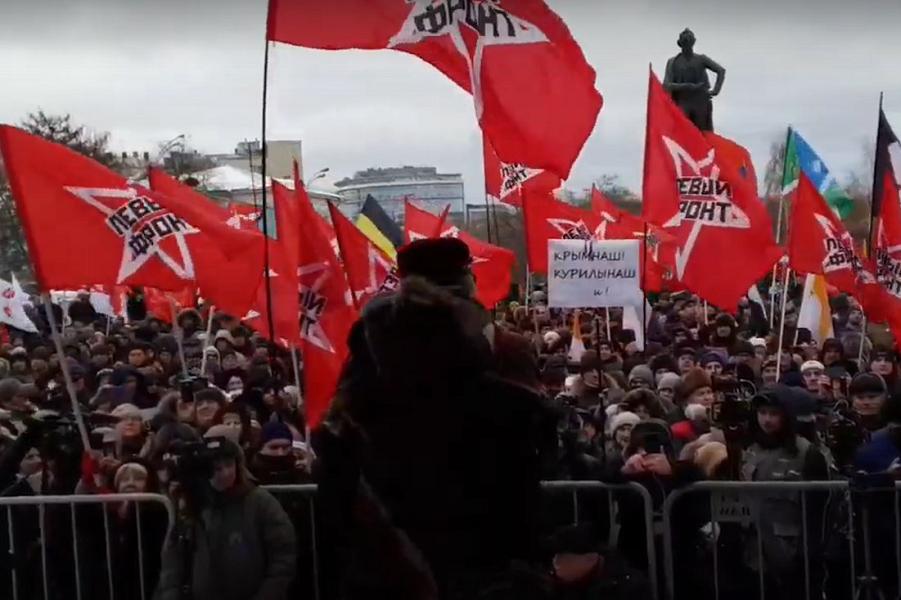 Митинг в защиту Курил, Москва, 20 января 2019.png