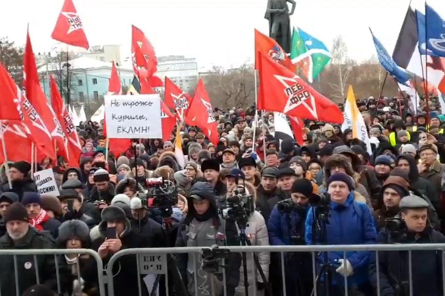 Митинг в защиту Курил-2, Москва, 20 января 2019.png