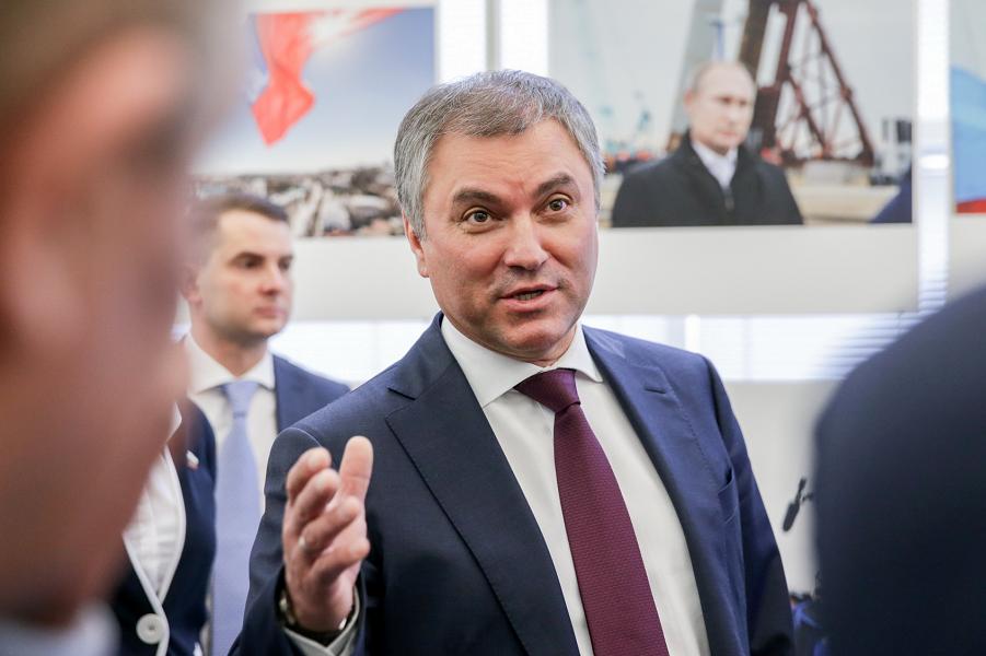 Вячеслав Володин, председатель Государственной Думы.png