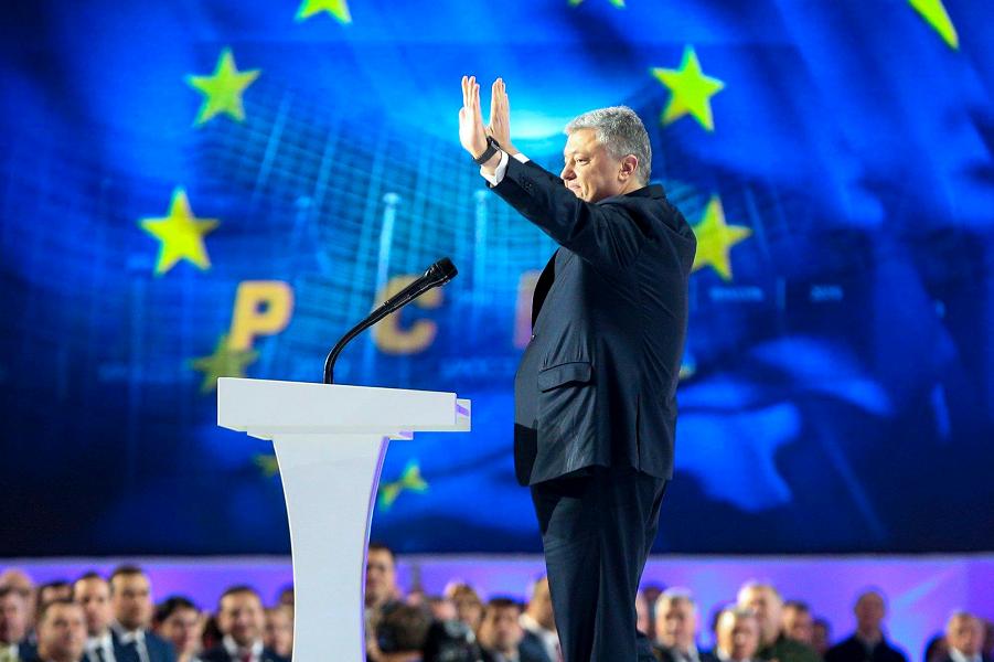 Порошенко выдвинулся в президенты на форуме от От Крут до Брюсселя. Мы идем своим путем, 29.01.19.png