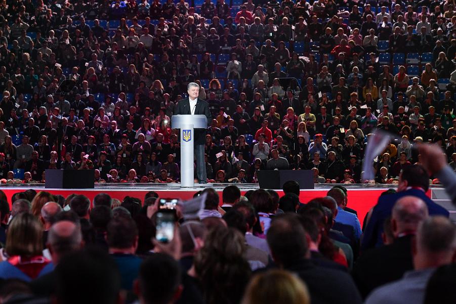 Порошенко выступает с программой второго президентского срока, 9.02.19.png
