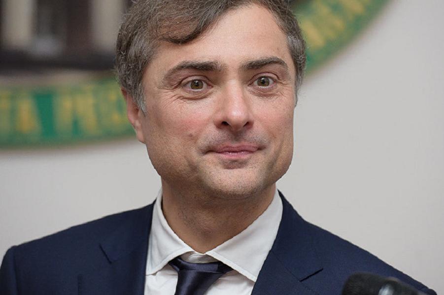 Владислав Сурков.png