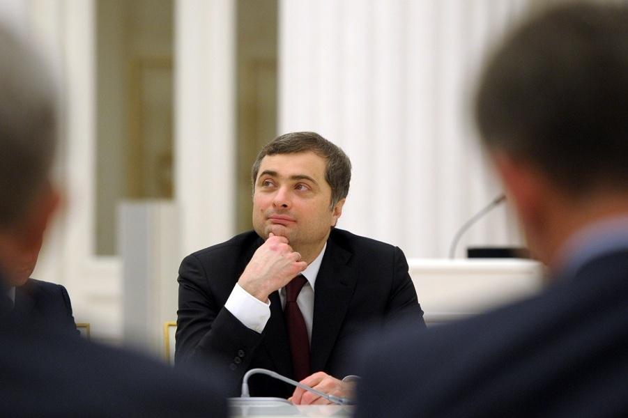 Владислав Сурков, помощник президента Путина.jpg