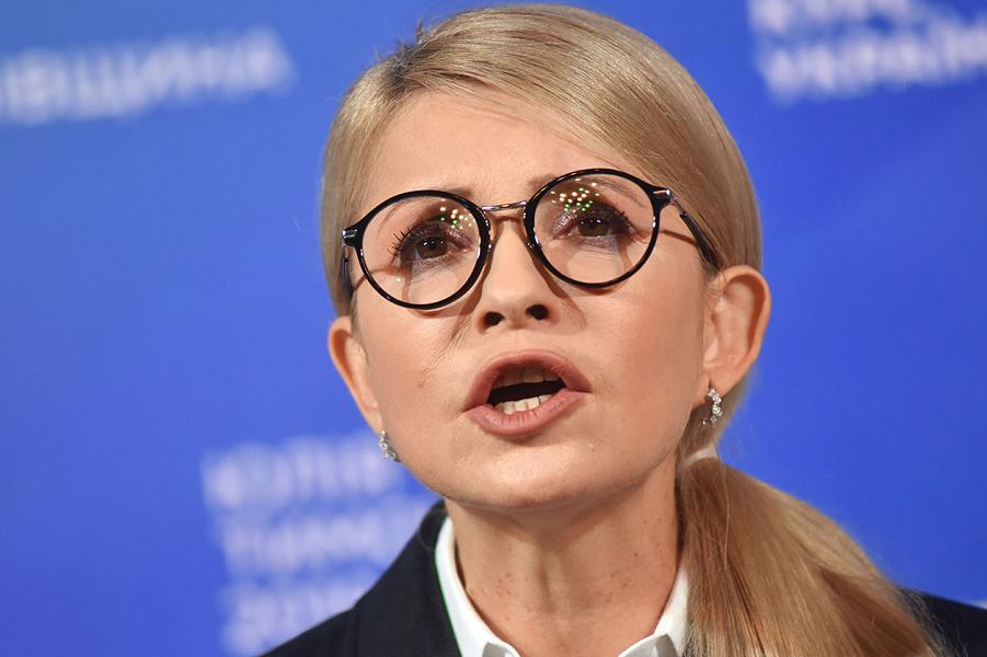 Юлия Тимошенко.png